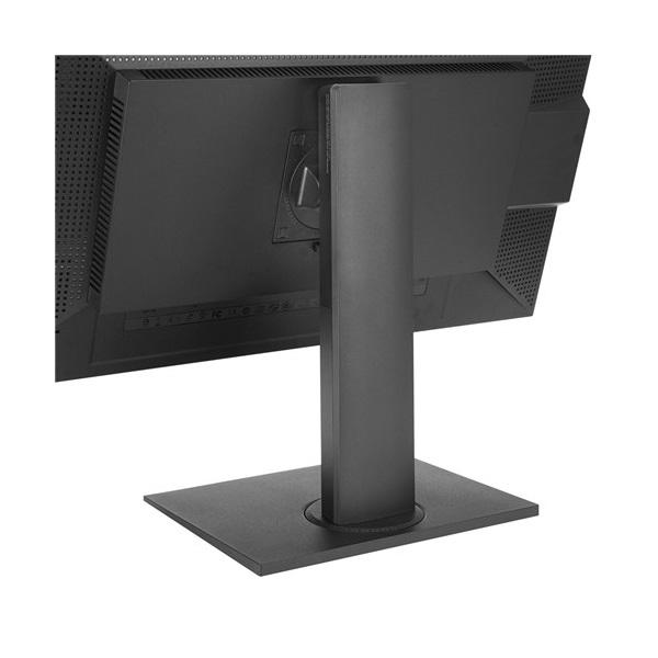 Asus 31,5 PB328Q LED WQHD Display Port multimédia monitor - 6