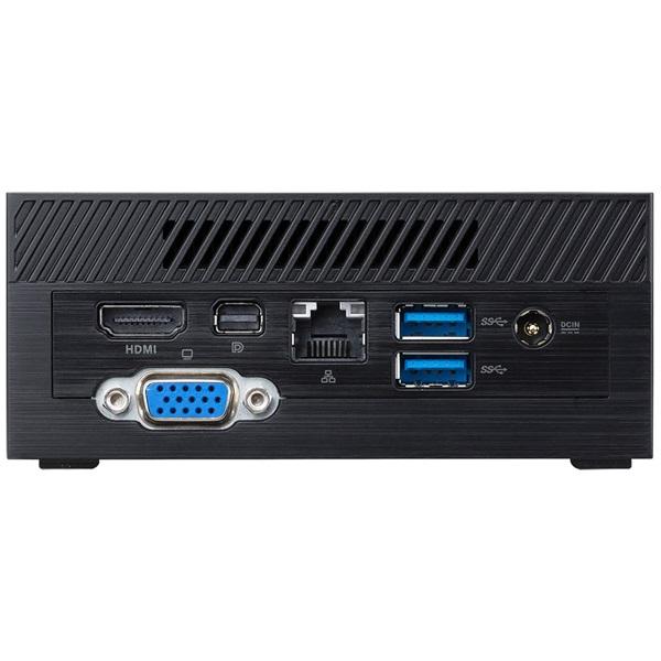 Asus VIVOMini  PN40 1B (PN40-BB015MV) Intel Barebone PC - 2