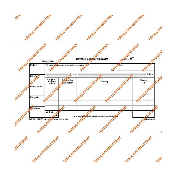 """B.318-102/A/V 25x3lapos Bevételi pénztárbizonylat"""" nyomtatvány - 1"""