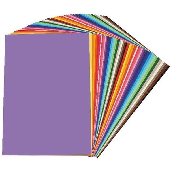 Canson A4 185g violett karton - 1