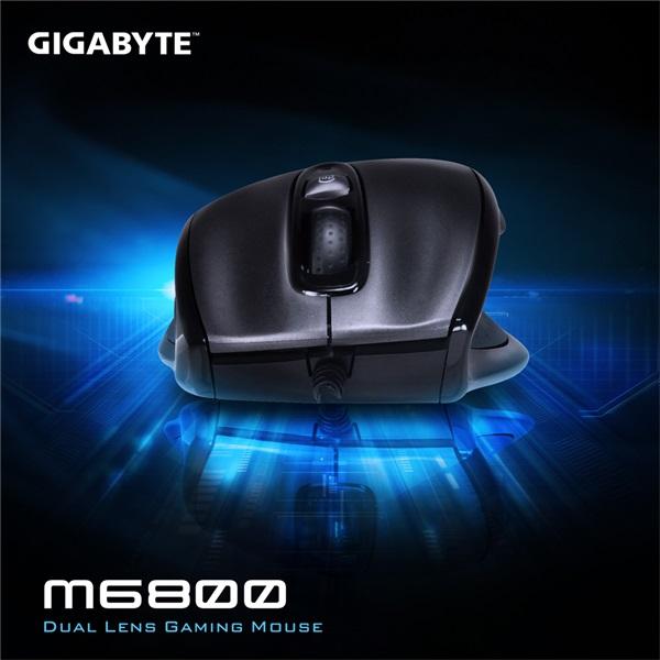 Gigabyte M6800 metálszürke gamer egér - 5