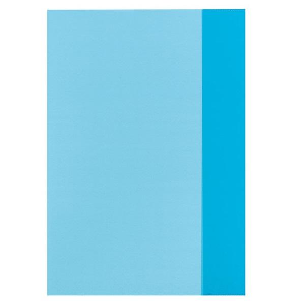 Herlitz A4 átlátszó kék füzetborító - 1