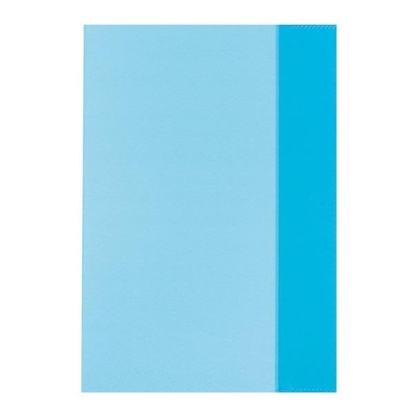 Herlitz A5 átlátszó kék füzetborító - 1
