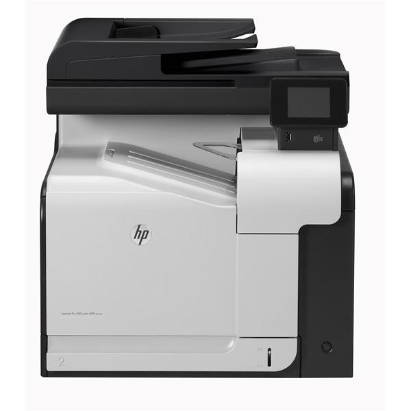 HP Color LaserJet Pro M570dn színes multifunkciós nyomtató - 1