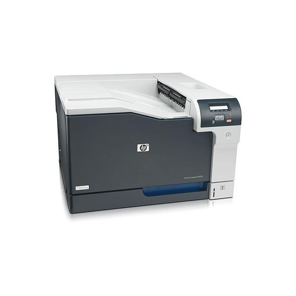 HP Color LaserJet Professional CP5225dn színes lézer hálózati duplex nyomtató - 1