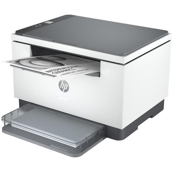 HP LaserJet MFP M234dw multifunkciós lézer nyomtató - 2