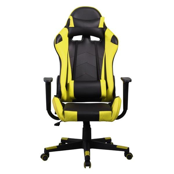 Iris GCH201BC fekete / citromsárga gamer szék - 1