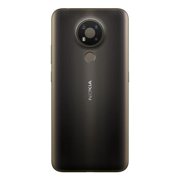 Nokia 3.4 6,39 LTE 3/64GB Dual SIM szürke okostelefon - 2