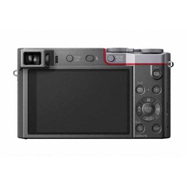 Panasonic DMC-TZ100EPK Fekete digitális fényképezőgép - 2