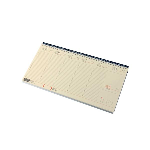 Realsystem 2021-es 7932-11 sárga papíros fekvő fekete asztali naptár - 1