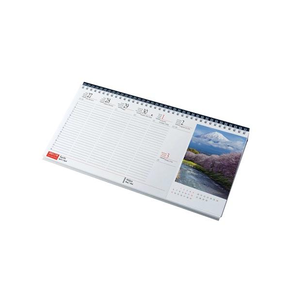 Realsystem 2021-es Hegyek 7951-09 képes bordó asztali naptár - 2