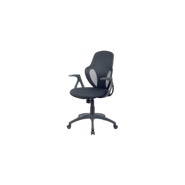RS Austin fekete irodai szék - 1