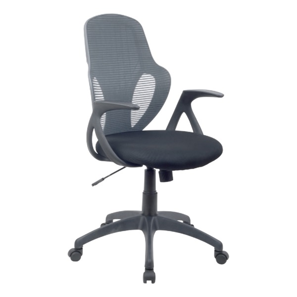RS Austin fekete-szürke irodai szék - 1