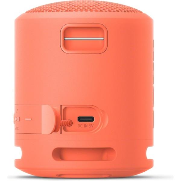 Sony SRSXB13P Extra Bass Bluetooth vezeték nélküli rózsaszín hangszóró - 4