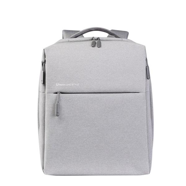Xiaomi Mi City Backpack 2 15,6 világosszürke laptop hátizsák - 1
