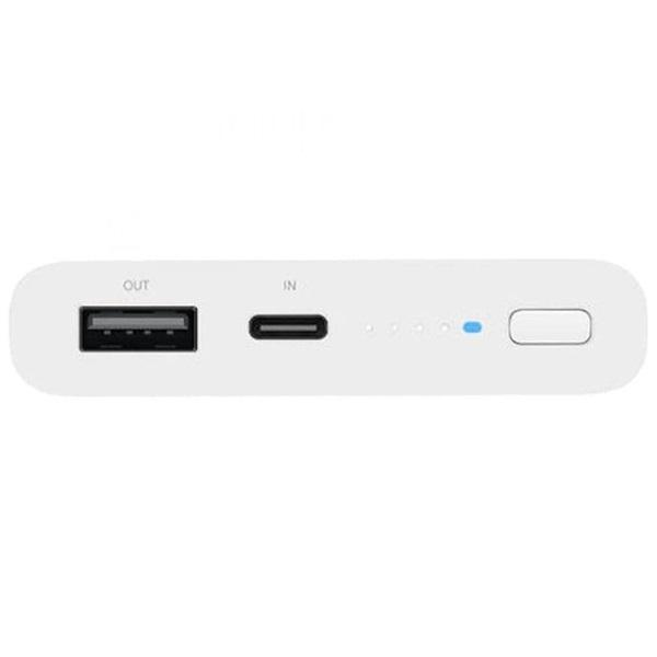 Xiaomi VXN4294GL 10000mAh 10W wireless fehér powerbank - 2