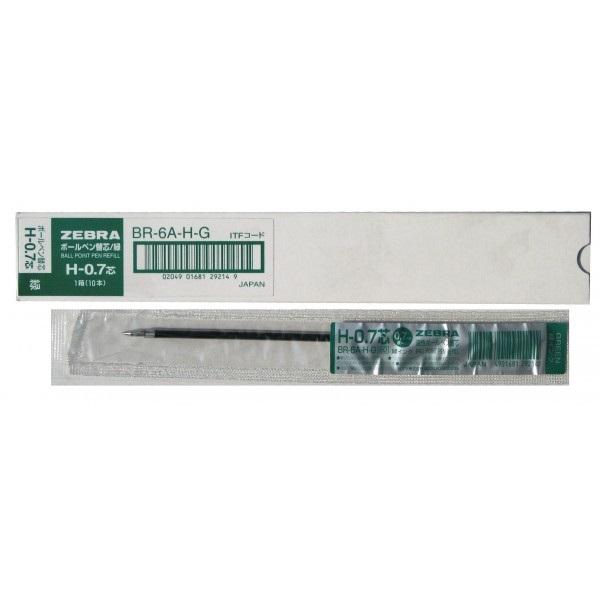Zebra H 0,7 zöld golyóstoll betét - 1
